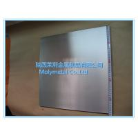 Buy cheap hot sale molybdenum plate target,molybdenum Electrode Plate from wholesalers