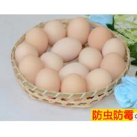 Buy cheap 2016 Hot sale  Round bamboo Basket, egg storage basket, size 20.5cm*4cm from wholesalers