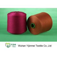 Buy cheap 10000kgs Dyed spun yarn with high tenacity and knotless for wholesales in China product