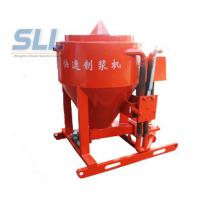 Buy cheap Hand Operated Grout Pump /  High Pressure Grout Pump With Mortar Mixing Bucket from wholesalers