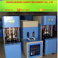 Buy cheap Semi Auto Plastic Bottle Blowing Machine from wholesalers