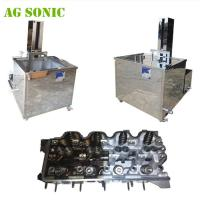Buy cheap 3600W Carbon Ultrasonic Engine Cleaner For Cylinder Heads , Engine Blocks from wholesalers