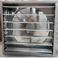 Buy cheap Industry Workshop AC Centrifugal Push-pull Type  Exhaust Fan Stainless Steel Blade with Galnanized Steel Shutter from wholesalers