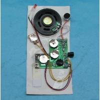 Buy cheap Recording Module/Recordable Voice Chip/Recording Card Module from wholesalers
