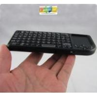 Buy cheap 2.4Ghz Mini Wireless Keyboard with Touchpad product