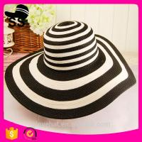 Buy cheap 2017 new style TB-1032 100%polyester large wide brim visor summer beach black white outdoor vacation paper straw hats from wholesalers
