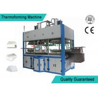 Buy cheap Fully Automatic Molded Pulp Machine for Paper Fine Electronic Package Machinery from wholesalers