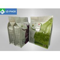 Buy cheap Series Pet Food Flat Bottom Pouches in 3 proper designs Zipper and Notch from wholesalers