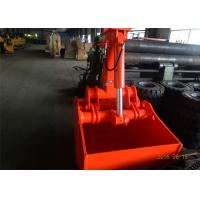 Buy cheap Customized 600L Excavator Bucket Grab Clamshell For Doosan DX150 Excavator from wholesalers