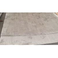 Buy cheap 316L Stainless Steel Perforated SheetMicron Hole Perforated Metal Sheet from wholesalers