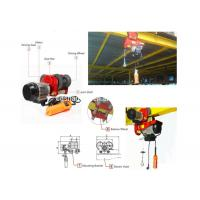 Buy cheap Mini Suspension Electric Wire Rope Hoist Fixed Type Or Moveable Low Noise from wholesalers