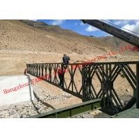 Buy cheap Heavy Loading Capacity Modular Steel Bailey Bridge Great Stability Long Fatigue Life product