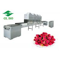 Buy cheap Microwave Vacuum Flower Drying Equipment Commercial Herb Dryer Dehyrator from wholesalers