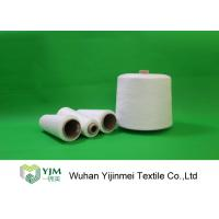 Buy cheap 3/50S Thread  100% Virgin Fibre Polyester Sewing Thread In Ring Spinning Technic from wholesalers