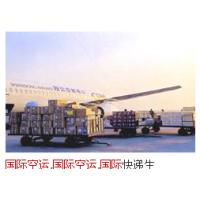 Buy cheap chain Shenzhen, Guangzhou, Hong Kong air cargo service to Abuja(ABV), Nigeria from wholesalers