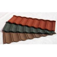 Buy cheap Metal Tile roofing system, Shingles, Shakes, Roman Tile, Royal Tile from wholesalers