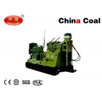 Buy cheap XY4 Water Well Drilling Machines Core Drilling Rig for Road and Railway Construction Tools from wholesalers