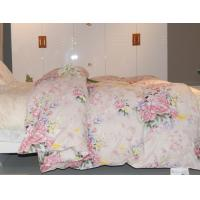 Buy cheap down feather quilt from wholesalers