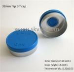 Buy cheap 32mm Flip Off Vial Seal Cap from wholesalers