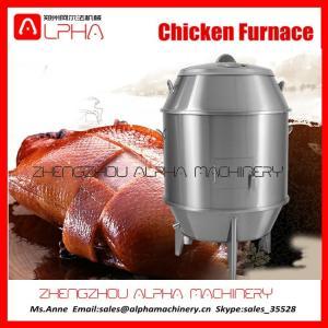 Charcoal chicken rotisserie oven chicken roasting machine duck roaster