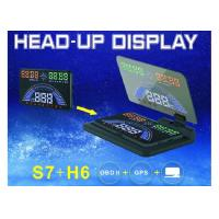 Buy cheap 5.8  Multi Function Trip Computer Audi S7 Heads Up Display On The Windscreen from wholesalers