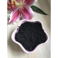 Buy cheap Black 100 Pure Cocoa Powder 10%- 12% Fat Content , 200cfu/G Max Mould Count product