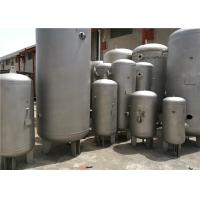 Buy cheap 232psi Pressure Horizontal Air Compressor Tank , Water / Gas / Propane Storage Tanks from wholesalers