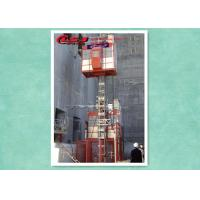 Buy cheap 2 Ton Construction Hoist Twin Cage For Materials And Passenger With 3 Motors from Wholesalers