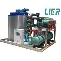 Buy cheap 10 Ton Flake Ice Making Machine Industrial from wholesalers