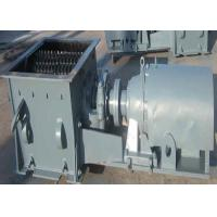 Buy cheap DGS Series Slag Crusher Machine For Power Plant Slag Conveying System from wholesalers