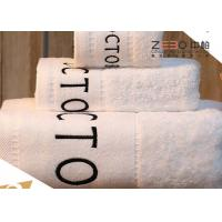Buy cheap Good Hand Feeling Hotel Bath Towels Set With Embroidery Logo 600gsm product