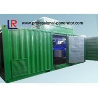 Buy cheap 8 Cylinder AVR Brushless Natural Gas Generators Cogeneration Set 500kw with NPT Patent product