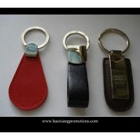 Buy cheap Promotional gift classic custom leather keychain promotional item metal keychain from wholesalers