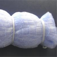 Buy cheap White Strong Cheap Nylon Monofilament Fishing Net (1.00mm-1.50mm) from wholesalers