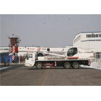 Buy cheap WUYUE TAZ5323J Hydraulic Truck Bed Crane , Crane Mounted On Truck from wholesalers