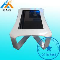 Buy cheap 42Inch Hot Sale Touch Desk LG Screen Touch Screen Tea Table Digial Signage from wholesalers