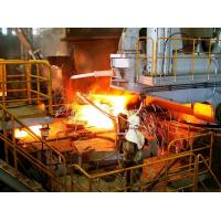 Buy cheap 70 Ton VD Electric Arc Furnace or 40 Ton VOD Refining Furnace for Steel from wholesalers