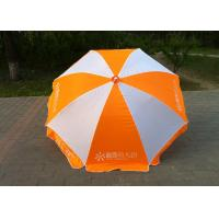 Buy cheap Large Outdoor Sun Umbrellas Orange And White With Powder Coated Ribs from wholesalers