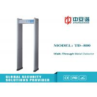 Buy cheap Anti Interference 4 Zones Door Frame Metal Detector With Password Management from wholesalers