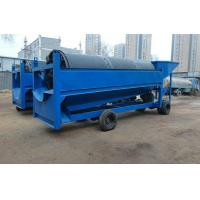 Buy cheap Gold Washing Trommel Screen With Sluice Box Simple Operation Easy Maintenance from wholesalers