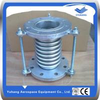Buy cheap Bellows Expansion Joint from wholesalers