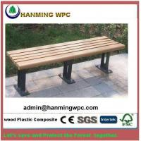 Buy cheap WPC chair for outdoor use with wood plastic composite materials from wholesalers