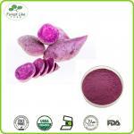 Buy cheap Chinese Natural Purple Sweet Potato Powder from wholesalers