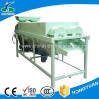 Buy cheap cash commodity clean up the dust large grain polishing machine from wholesalers