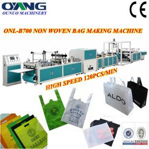 China ultraosnic Non Woven Bag Making Machine on sale