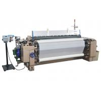 Buy cheap Medical Gauze Weaving Machine 400Rpm Speed With Double Air Pump from wholesalers