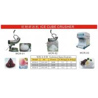 Buy cheap automatic cube ice crusher shaver chopper from wholesalers