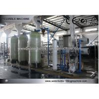 Buy cheap Ro Film Water Treatment Equipments Industrial Water Purifier Systems from wholesalers