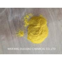 Buy cheap Industrial Grade Polyaluminum Chloride Coagulant , Pac Water Treatment Soluble In Water from wholesalers