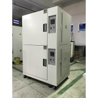 Buy cheap Double Oven Constant Temperature Chamber Computer Controlled Water Cooled Condensation from wholesalers